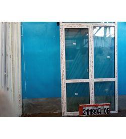Пластиковые Двери Б/У 2160(в) х 1370(ш) Балконные Неликвид