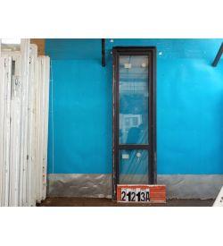 Пластиковые Двери Б/У 2400(в) х 700(ш) Балконные