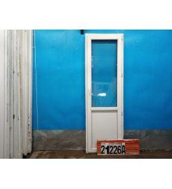 Пластиковые Двери Б/У 2150(в) х 680(ш) Балконные