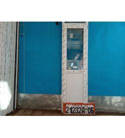 Пластиковые Двери Б/У 2150(в) х 630(ш) Балконные Неликвид