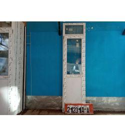 Пластиковые Двери Б/У 2470(в) х 630(ш) Балконные