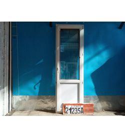 Пластиковые Двери Б/У 2170(в) х 700(ш) Балконные