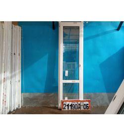 Пластиковые Двери Б/У 2300(в) х 660(ш) Балконные Неликвид