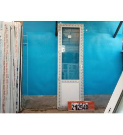Пластиковые Двери Б/У 2490(в) х 760(ш) Балконные