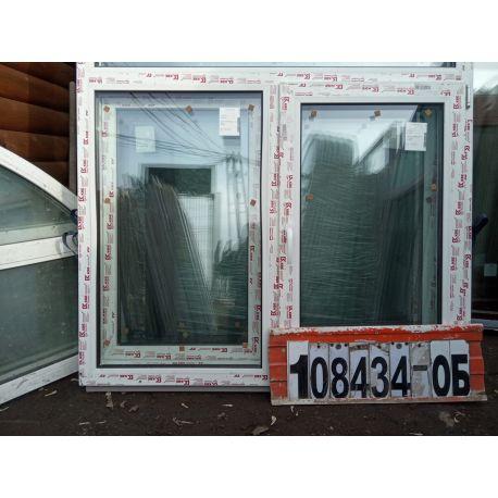 Пластиковые Окна 1140(в) х 1410(ш) KBE