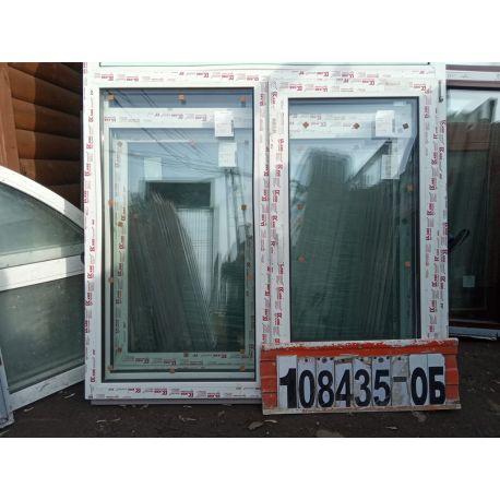 Пластиковые Окна 1290(в) х 1410(ш) KBE