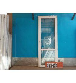 Пластиковые Двери Б/У 2320(в) х 860(ш) Балконные