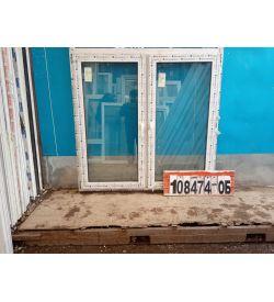 Пластиковые Окна БУ 1450(в) х 1480(ш) Неликвид