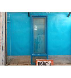 Пластиковые Окна Б/У 2170(в) х 760(ш)