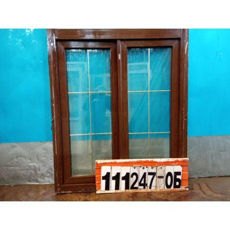 Пластиковые Окна Б/У 1290(в) х 1080(ш) Арочные Штульповые Неликвид