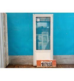 Пластиковые Двери 2000(в) х 780(ш) Балконные