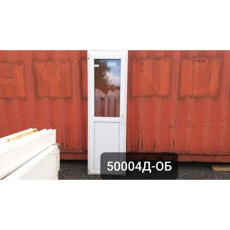 Пластиковые Двери Б/У 2270(в) х 650(ш) Балконные Неликвид