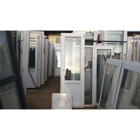 Пластиковые Двери Б/У 2150(в) х 700(ш) Балконные