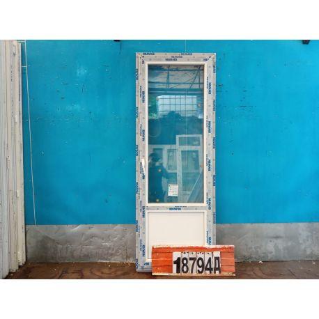 Пластиковые Двери 2000(в) х 740(ш) Балконные