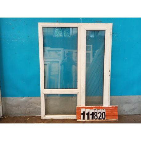 Пластиковые Окна Б/У 1710(в) х 1260(ш)