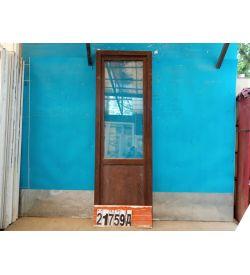 Пластиковые Двери Б/У 2330(в) х 760(ш) Балконные