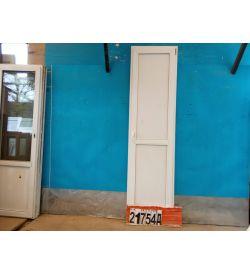 Пластиковые Двери Б/У 2500(в) х 660(ш) Балконные Сэндвич-панель