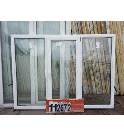 Пластиковые Окна 1450(в) х 2000(ш)