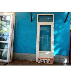Пластиковые Двери Б/У 2580(в) х 900(ш) Входные