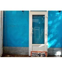 Пластиковые Двери Б/У 2140(в) х 900(ш) Входные Неликвид