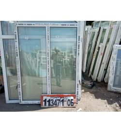 Пластиковые Окна 1650(в) х 1270(ш) Трапецевидные REHAU