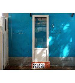 Двери Пластиковые БУ 2200(в) х 700(ш) Балконные