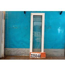 Двери Пластиковые БУ 2180(в) х 690(ш) Балконные