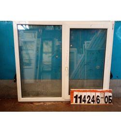 Пластиковые Окна Б/У 1400(в) х 1660(ш) Неликвид