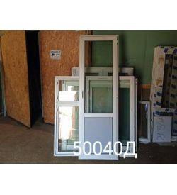 Пластиковые Двери Б/У 2190(в) х 700(ш) Балконные