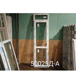 Пластиковые Двери Б/У 2400(в) х 690(ш) Балконные VEKA