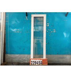 Пластиковые Двери Б/У 2190(в) х 670(ш) Балконные