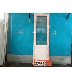 Двери Пластиковые Б/У 2310(в) х 710(ш) Балконные