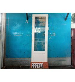 Двери Пластиковые Б/У 2330(в) х 700(ш) Балконные