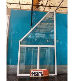 Пластиковые Окна БУ 2900(в) х 1620(ш) Треугольные