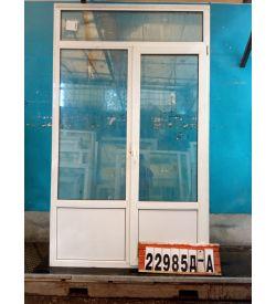 Двери Пластиковые Б/У 2550(в) х 1530(ш) Балконные