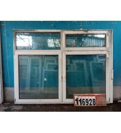 Пластиковые Окна БУ 1740(в) х 2340(ш)