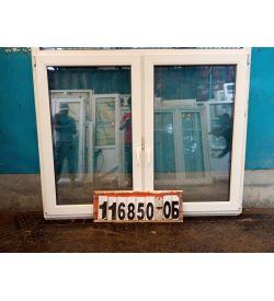 Пластиковые Окна Б/У 1370(в) х 1610(ш) Неликвид