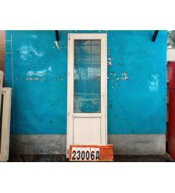 Пластиковые Двери Б/У 2210(в) х 720(ш) Балконные