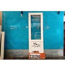 Двери Пластиковые Б/У 2160(в) х 700(ш) Балконные