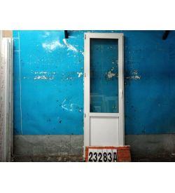 Двери Пластиковые Б У 2200(в) х 700(ш) Балконные