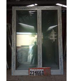 Алюминиевые Двери 2400(в) х 1770(ш) Входные Штульповые