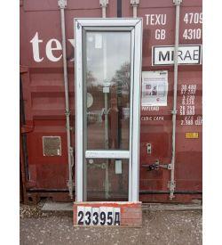 Двери Пластиковые 2200(в) х 700(ш) Балконные Schtern