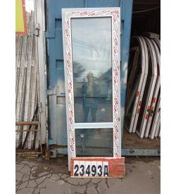 Двери Пластиковые 2200(в) х 750(ш) Балконные