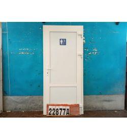 Пластиковые Двери Б/У 2080(в) х 1050(ш) Входные