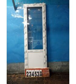 Двери Пластиковые Б/У 2260в) х 710(ш) Балконные