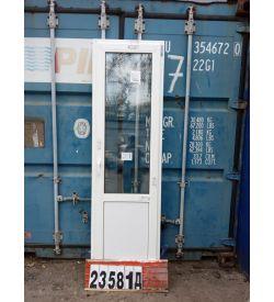 Двери Пластиковые 2190(в) х 640(ш) Балконные
