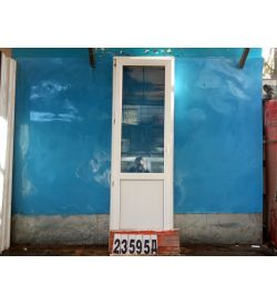 Двери Пластиковые Б/У 2200(в) х 700(ш) Балконные