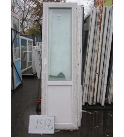 Дверь Пластиковая 2300 (в) х 650 (ш) Б/У