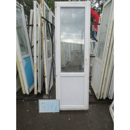 Дверь пластиковая 2250х710