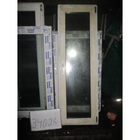 Окно пластиковое 1740х570